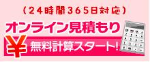 【探偵社の正しい選び方とは?】大阪で浮気調査するなら